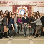 Students at Luhansk Taras Shevchenko National University.