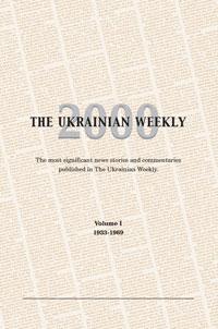 The Ukrainian Weekly 2000. Volume I