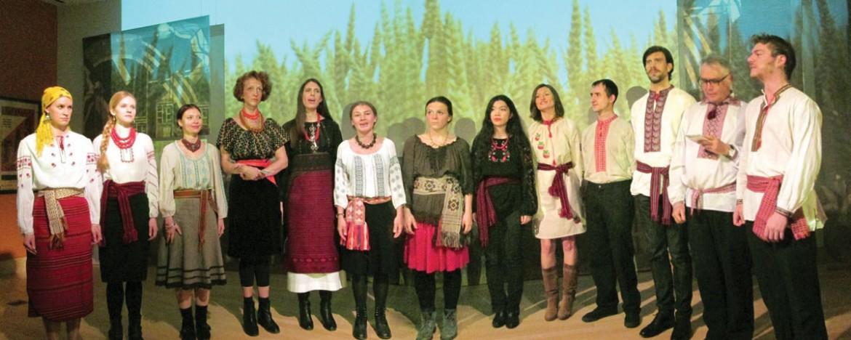 The Ukrainian Village Voices perform at The Ukrainian Museum .
