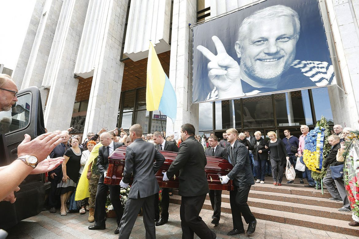 At the public farewell to murdered journalist Pavel Sheremet held at the Ukrainian House in Kyiv on July 22.
