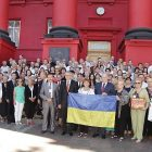 Participants of the annual general meeting of the Ukrainian World Congress held in Kyiv.