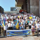 The gathering at Boston City Hall Paza on August 24, Ukrainain Independence Day.