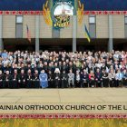 Participants of the 21st Regular Sobor of the Ukrainian Orthodox Church of the U.S.A.
