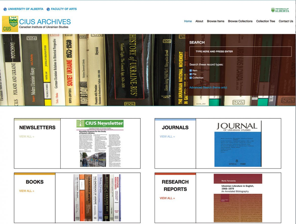 A screenshot of the CIUS Digital Archive Project website.