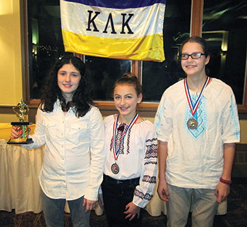Among girls age 12-13, the winner was Olena Kucher (left). With her are: Larissa Pawliczko (center) and Christina Silver.