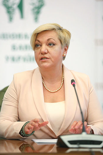 The chief of the National Bank of Ukraine, Valeria Gontareva, on April 10, when she announced her resignation.