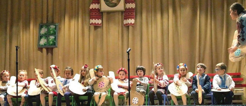 Pupils of the Svitlychka (preschool).