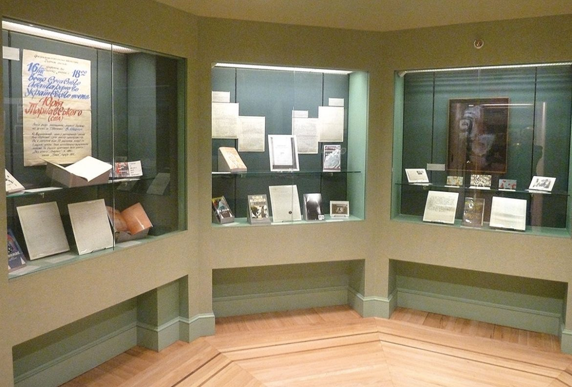 A view of the exhibition of materials from the Yuriy Tarnawsky Manuscript Collection.