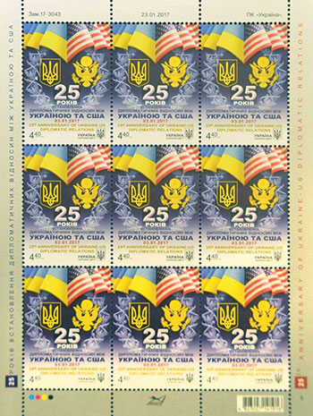 A sheet of the stamp issued by UkrPoshta to celebrate the 25th anniversary of Ukraine-U.S. diplomatic relations.