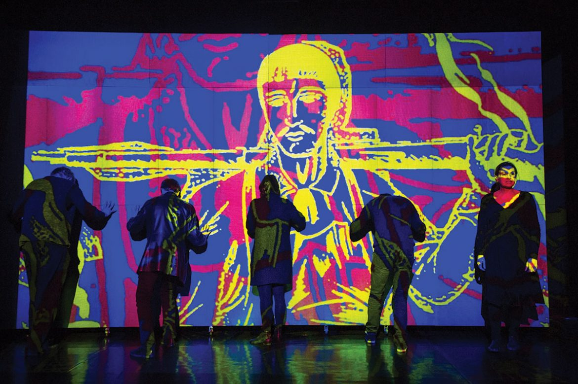 """A projection of a graphic by Hryhoriy Narbut in """"1917-2017: Tychyna, Zhadan & the Dogs."""""""