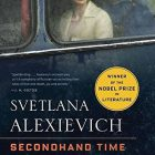 alexievich-cover