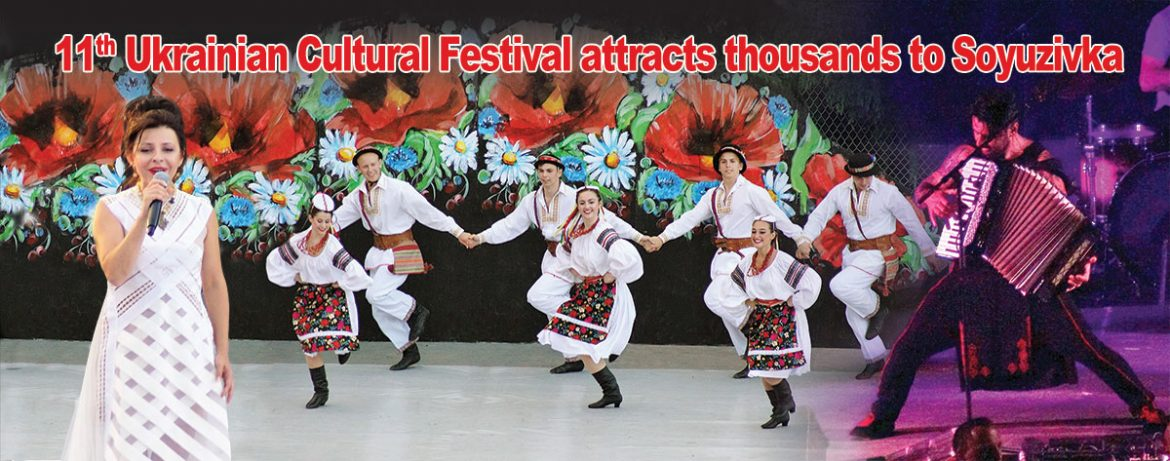 Some of the festival's performers (from left): Oksana Mukha, the Roma Pryma Bohachevsky Ukrainian Dance Workshop and Kozak System.