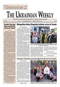 No. 32, August 6, 2017