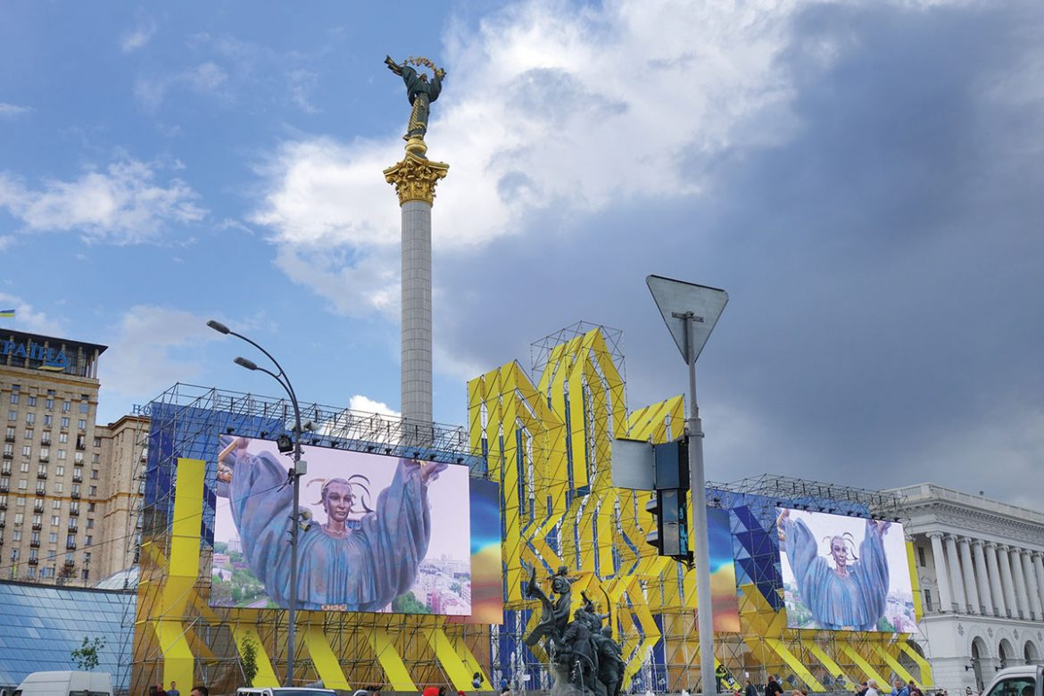 The stage for Ukraine's 26th Independence Day celebrations is set on Kyiv's Maidan.