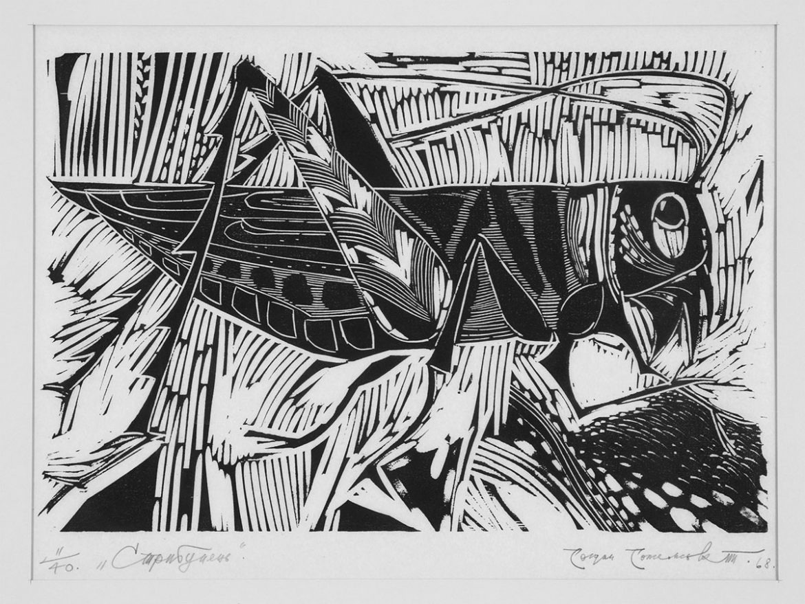 """Grasshopper (1968, woodcut, 11.5 x 17 inches, collection of the Ukrainian Museum and Library of Stamford)."