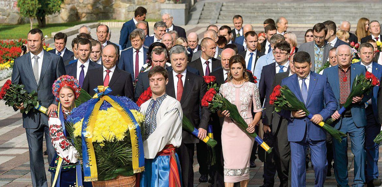 delegation-at-shevchenko