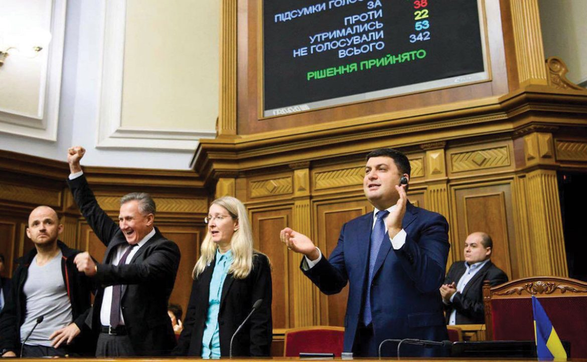 Acting Health Minister Ulana Suprun reacts in Ukraine's Parliament on October 19 after reforms she has pushed to overhaul the nation's health care system were passed by the legislature.