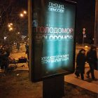 A Holodomor-Genocide billboard on the Heavenly Hundred Alley in Kyiv.