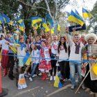 Members of Ukrainian Running Club before the opening ceremony of the New York City Marathon.