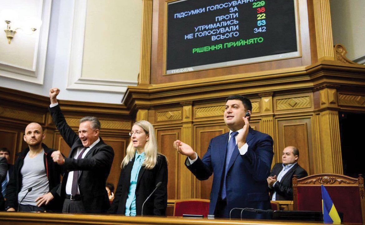 Acting Health Minister Ulana Suprun reacts in Ukraine's Parliament on October 19 after reforms she had pushed to overhaul the nation's health-care system were passed.