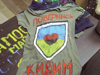 Graphics on T-shirts drawn by schoolchildren.