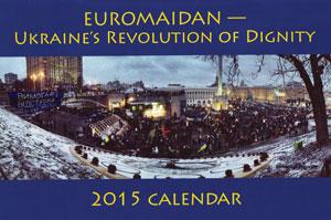 Maidan_Calendar