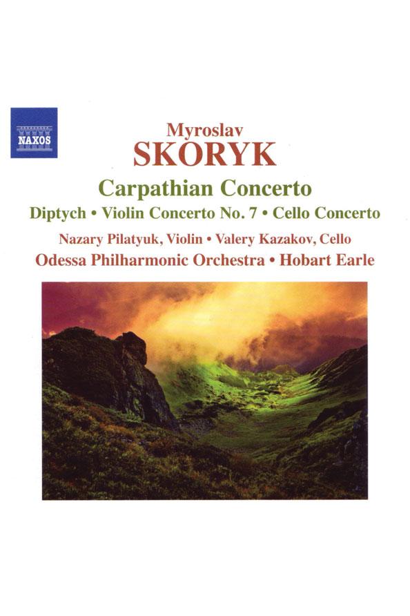 "The cover of the 2014 Naxos CD release of Myroslav Skoryk's ""Carpathian Concerto."""