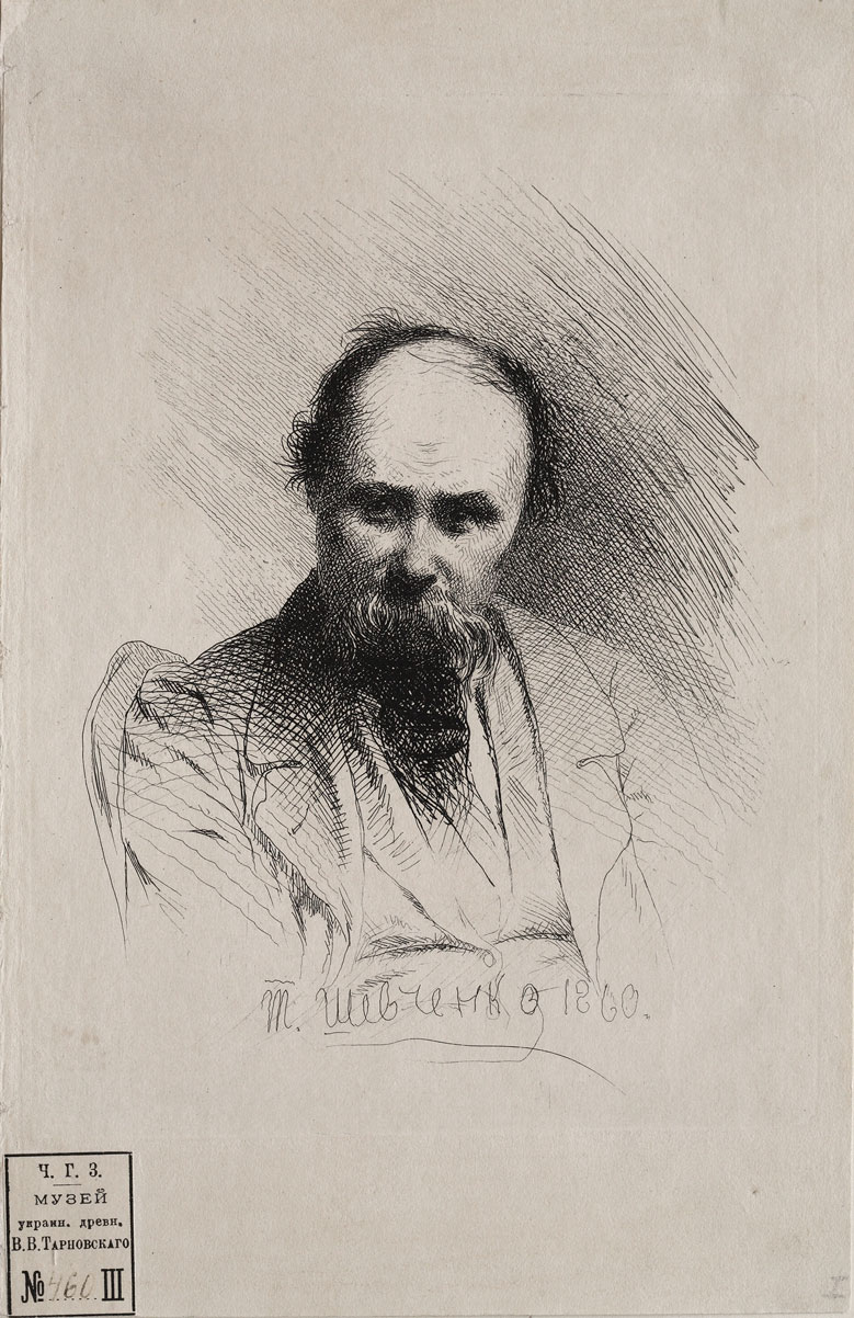 """Taras Shevchenko's etching """"Self-Portrait in a Light Suit"""" (St. Petersburg, 1860), was among the works in the exhibit """"Taras Shevchenko: Poet, Artist, Icon"""" on view at The Ukrainian Museum on June 29-November 2."""