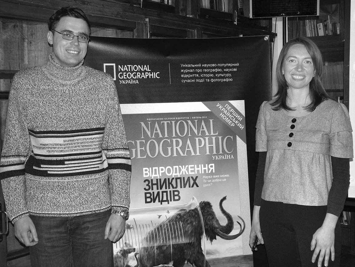 National Geographic Ukrayina Deputy Chief Editor Dmytro Hubenko and Editor-in-Chief Olha Valchyshena launch the first issue of National Geographic Ukrayina on March 27.