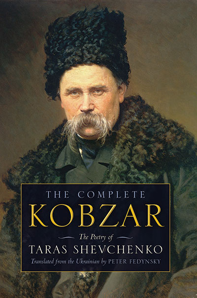"""Cover of the first-ever English translation of Taras Shevchenko's complete """"Kobzar."""" Peter Fedynsky's translation was presented at the Ukrainian Institute of America in New York on October 11."""
