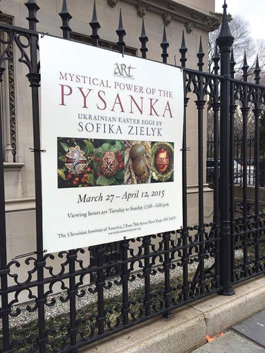 This poster announcing the pysanka exhibit hangs outside the Ukrainian Institute of America.