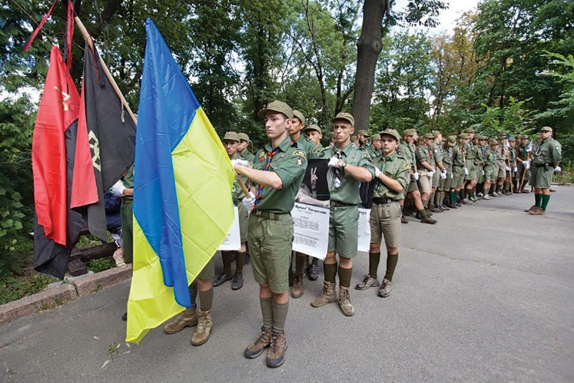 Plast members of Ukraine pay tribute to the late Markian Paslawsky (1959-2014), who was a member of Plast in the U.S.