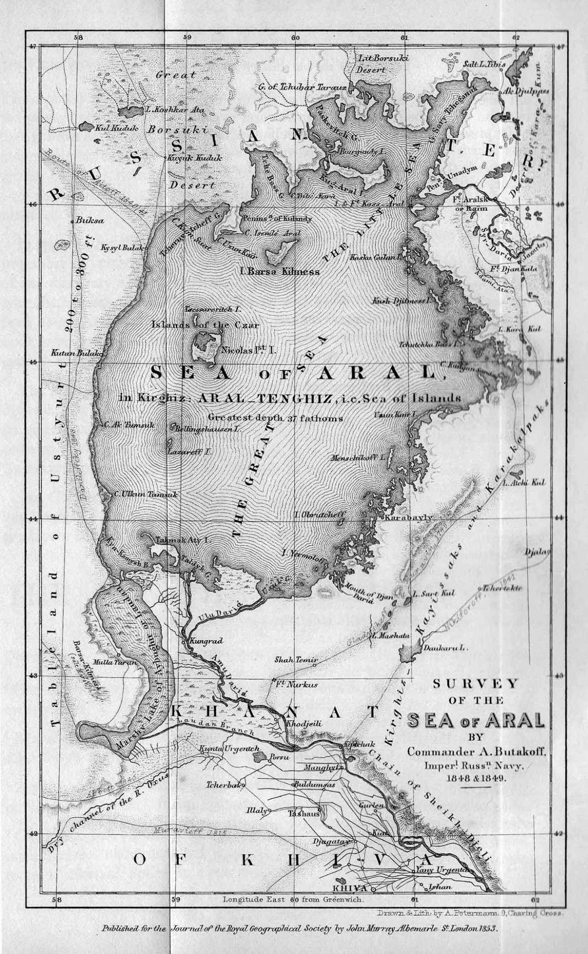 Commander Butakov's map of the Aral Sea from 1849.