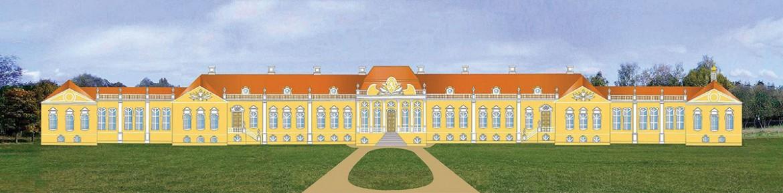 Rozumovsky's palace in Baturyn, 1751-1753. (Hypothetical reconstruction by Volodymyr Mezentsev, computer graphic by Serhii Dmytriienko, 2014.)