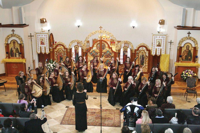The ensemble performs at St. John the Baptist Ukainian Catholic Church in Whippany, N.J.