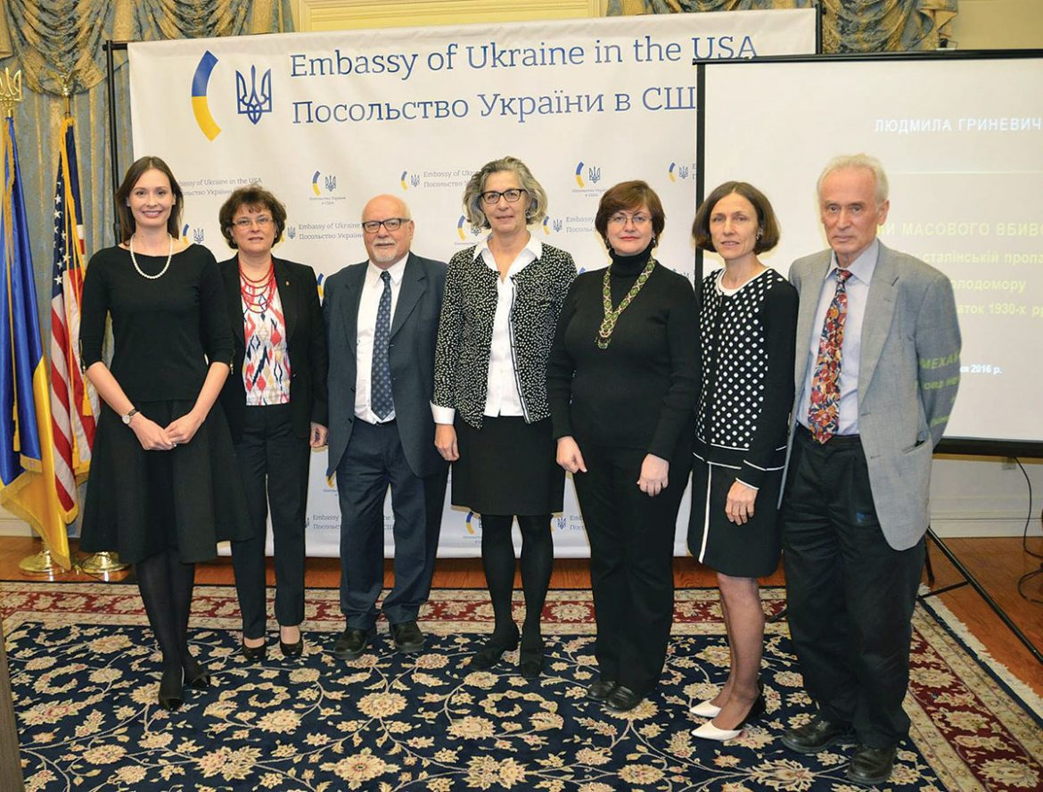 An event related to the Holodomor was held at the Embassy of Ukraine on November 17. Speakers included (from left): Oksana Shulyar, counselor and head of the Political Section of the Embassy; Bohdana Urbanovych, head of the Shevchenko Scientific Society's Washington chapter; Dr. Frank Sysyn, director of the Peter Jacyk Center for Ukrainian Historical Research at CIUS; Larysa Kurylas, architect/sculptor of the Holodomor Memorial in Washington; Liudmyla Hrynevych, director of the Holodomor Research and Education Center in Kyiv; Marta Baziuk, executive director of the Holodomor Research and Education Consortium; and Bohdan Klid, director of research at the HREC.