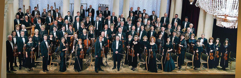 The National Symphony Orchestra of Ukraine