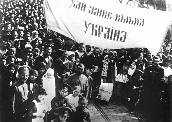 A demonstration near the Kyiv Duma during the summer of 1917 is seen in this photo from the Internet Encyclopedia of Ukraine.