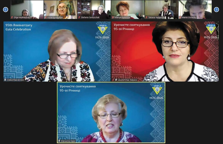 Ukrainian National Women's League of America's 95th Anniversary virtual gala